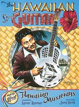 Hawaiian Steel Guitar (HL-00000192)