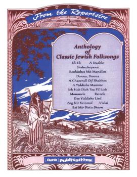 Anthology of Classic Jewish Folksongs (HL-00151068)