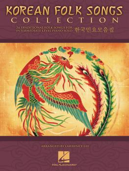 Korean Folk Songs Collection (24 Traditional Folk Songs for Intermedia (HL-00296810)
