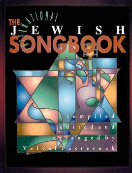 International Jewish Fake Book (HL-00330351)