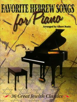 Favorite Hebrew Songs For Piano (HL-00330718)