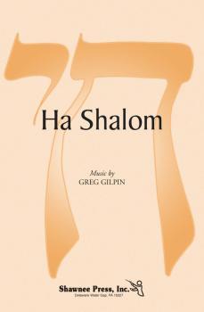 Ha Shalom (HL-35008654)