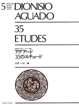 35 Etudes For Guitar (HL-50490271)