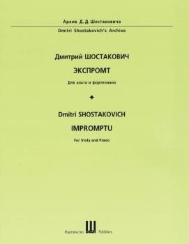 Impromptu (Viola and Piano) (HL-50601595)