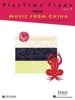 PlayTime® Piano Music from China (Level 1) (HL-00294517)