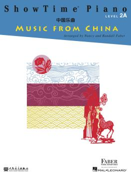 ShowTime® Piano Music from China (Level 2A) (HL-00294518)